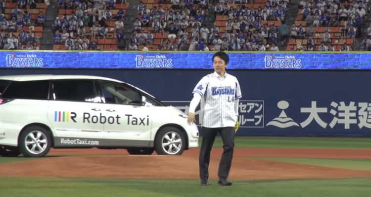 Taxi sin conductor Japon